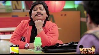 Download Bittu bak bak - Bittu Ke Dada Mar Gaye - Bharti and Krushna 3Gp Mp4