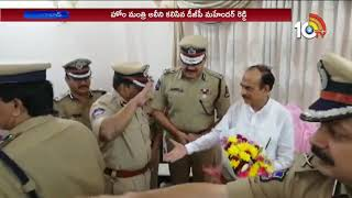 DGP Mahendar Reddy meets Home Minister Mohamud Ali