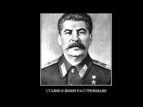 stalin s personal paranoia the main reason