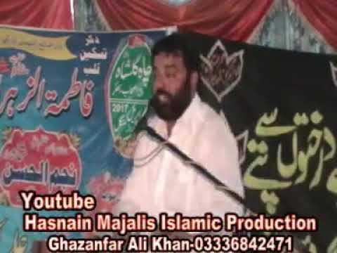 Zakir Haji Syed Najam UL Hassan Shah Notak