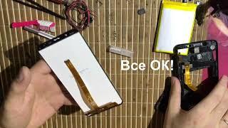 Замена дисплея + тачскрин ( модуль ) Oukitel K5000