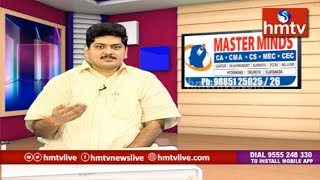 Master Minds Director Muthupalli Radha Explained on CA CMS Course | Career Time | hmtv