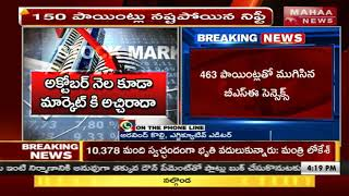 Stock Market Topples Again   Nifty Loses 150 Points   Sensex Sheds 464 Points   Mahaa Business News