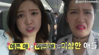 Apink Funny Moments Part 1