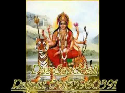 Aaja Aaja Re Bhawani Full Song Aaja Aaja Re Bhawani Sandesh...