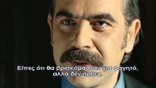 KARADAYI - ΚΑΡΑΝΤΑΓΙ 2 ΚΥΚΛΟΣ ΕΠΕΙΣΟΔΙΟ 44 (DVD 8) PROMO 1 GREEK SUBS