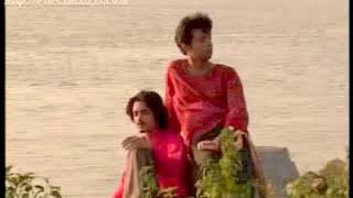 Holud Pakhi by Bangla Band Cactus