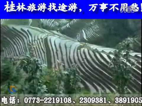 1712 Tourism Online  China, China's largest real   scenery in Guilin, really charming, so   tourism