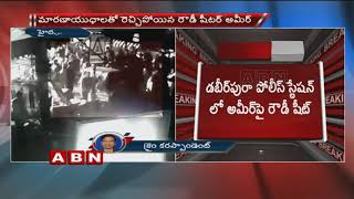 CCTV Footage | Gang War Between Rowdy Sheeters in Hyderabad