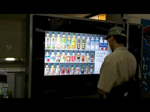 New Japanese Touchscreen Vending Machine