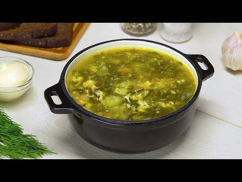 Суп из щавеля. Рецепт от Всегда Вкусно!