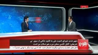TOLOnews 10PM News 24 Augusts 2015