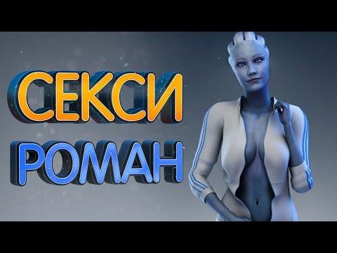 ТОП 10 романов серии Mass Effect