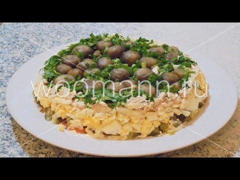 Рецепты салатов с грибами 2017