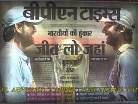 News Paper Bpn Times Hindi Daily Gwalior M.P.