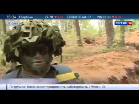 Эстония готовится к войне с Россией Новости Украины сегодня