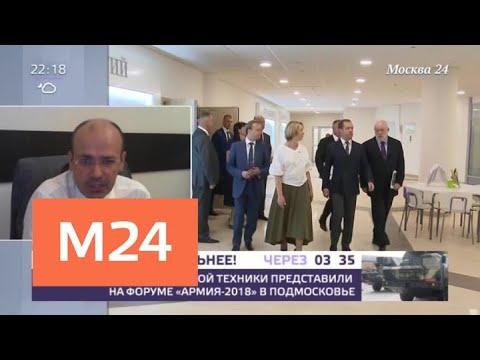В США сообщили о заморозке счетов Дерипаски и Вексельберга - Москва 24