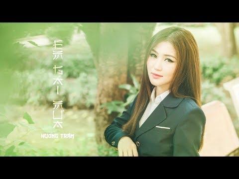 Hương Tràm - Em Gái Mưa Official MV