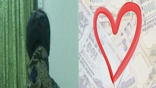 ফেসবুকে প্রেম করে ৯৫ লাখ টাকা খোয়ালেন এক মহিলা । facebook ।  bangla latest news।