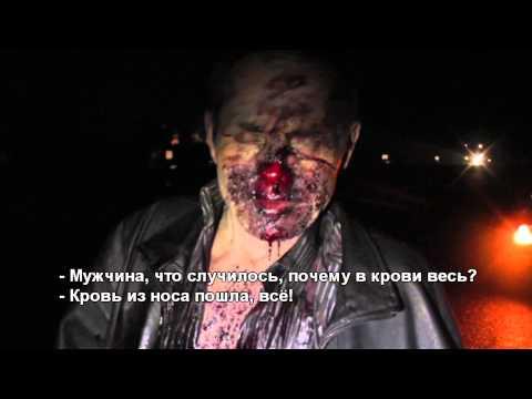 Кровавый пассажир. 6.11.2013. Место происшествия
