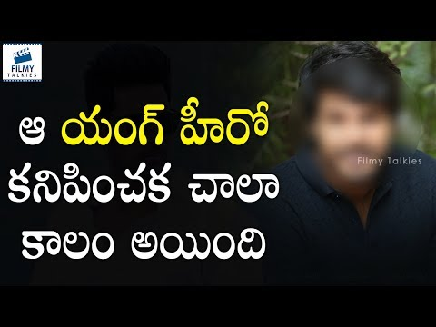 Tollywood Top Hero is Missing | #TollyWood Heros | Filmy Talkies