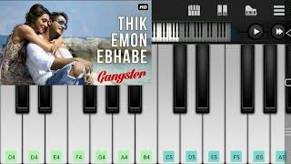 THIK EMON EBHABE GANGSTAR mobile piano