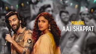 MALAAL: Aai Shappat Video | Sharmin Segal | Meezaan | Sanjay Leela Bhansali | Rutvik Talashilkar