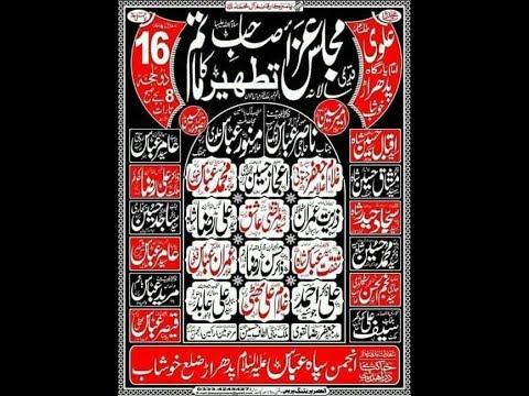Live Majlis 18 August 2019 Padhrar