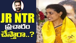 Jr NTR ప్రచారం చేస్తారా | Nandamuri Suhasini About JR NTR  Suhasini Press Meet | Filmylooks