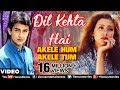 Dil Kehta Hai (Akele Hum Akele Tum)