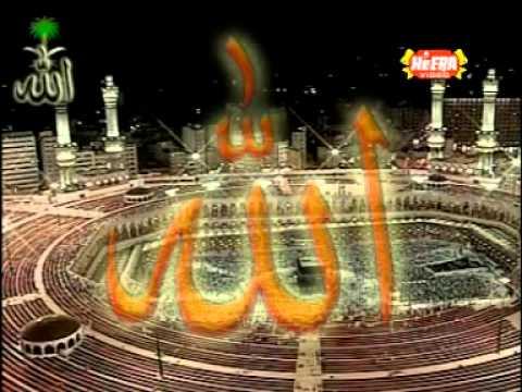 La Ilaha Illallah - Muhammad Is The Messenger Naat video