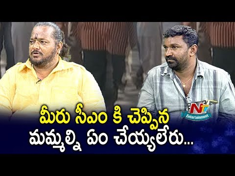 Tollywood Villains Over Corruption In Telugu Film Industry | NTV Entertainment