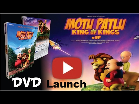"""Motu Patlu: King of Kings"" Is On DVD 
