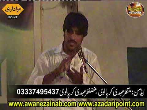 Zakir sardar zeshan baloch Majlis 17 may 2018 Nota niza morah khunda nankana shab