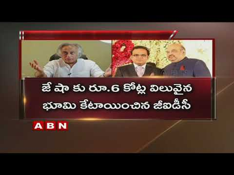 BJP Cheif Amit Shah Counter Congress Party Allegations Over Jai Shah Company | ABN Telugu