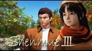 Shenmue 3 Kickstarter Teaser Trailer
