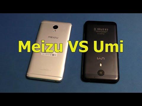 Meizu M5 Note VS UMI Plus E/ Meizu УНИЧТОЖИЛ Umi ??