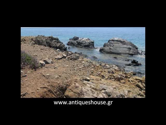 Greek Island in Auction