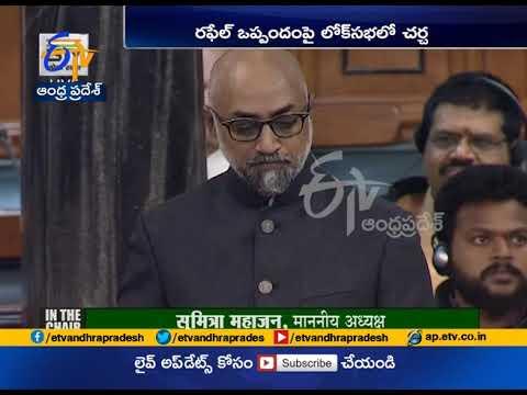 Rafale defence deal debate in LS | TDP MP Galla Jayadev Speech
