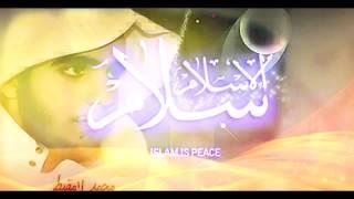 نشيدة سلام سلام محمد المقيط
