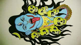 Maa Kali angry face drawing and painting