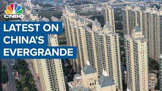 Debt payment deadline looms for China property developer Evergrande
