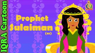 Prophet Stories SULAIMAN / SOLOMON (AS) | Islamic Cartoon | Quran Stories | Islamic Videos - Ep 20