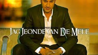 Download Jag Jeondeyan De Mele - Full Punjabi Movie - Harbhajan Mann & Tulip Joshi - SuperHit Punjabi Movies 3Gp Mp4