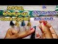 Bridal ಸೀರೆ ಕುಚ್ಚು ಹೇಗೆ ಹಾಕಬಹುದು? Bridal Saree Kuchu Making with Beads in Kannada Saree Gonde Design thumbnail