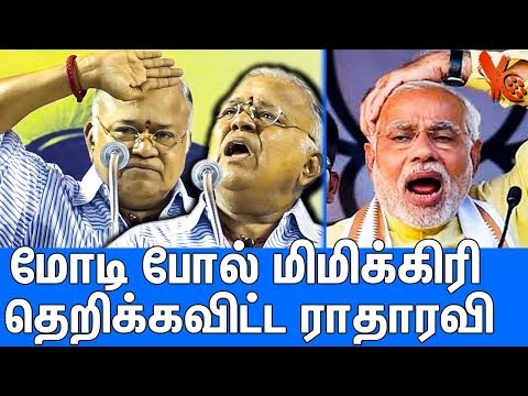 BJP-யை உச்சகட்ட கலாய் : Radharavi Funny Speech About BJP | Troll Modi | Latest Speech