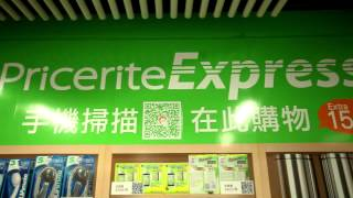 Pricerite Express in Hong Kong, 香港「實惠家居購物牆」