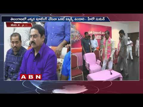 Actor Suman About Telangana CM KCR at Mancherial | ABN Telugu
