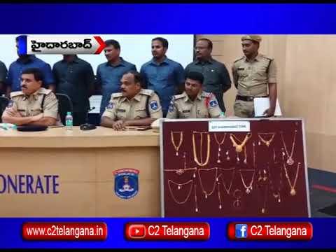 హైదరాబాద్ : కంజర్ ఖేర్వ గ్యాంగ్ ని అరెస్ట్ చేసినహైదరాబాద్ పోలీసులు  | 09-08-2018