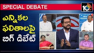 Big Debate on NDA Will Form Govt If Win Less Than 272 Seats Or Give Up to UPA  News